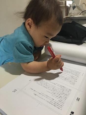 赤字入れをしているときに子どもが寄ってきて、ペンをとられました