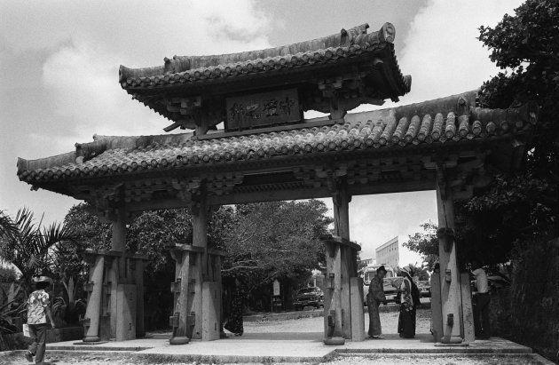 守礼門(沖縄・那覇市首里)撮影日:1975年07月17日