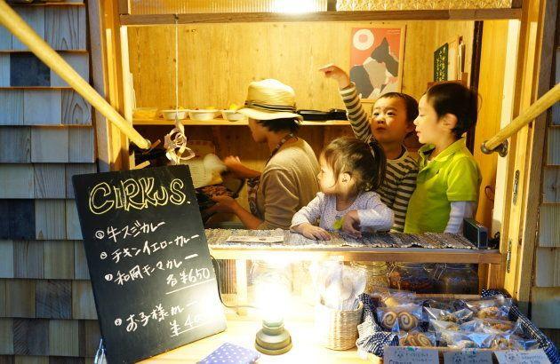 カレー屋さんのお子さんと平田さんのお子さんがみんな乗ってます。