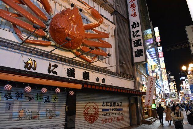 「かに道楽」本店=4月、大阪市中央区道頓堀