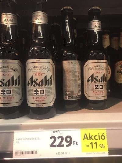 アサヒビール1瓶が約90円で買える位物価が安い