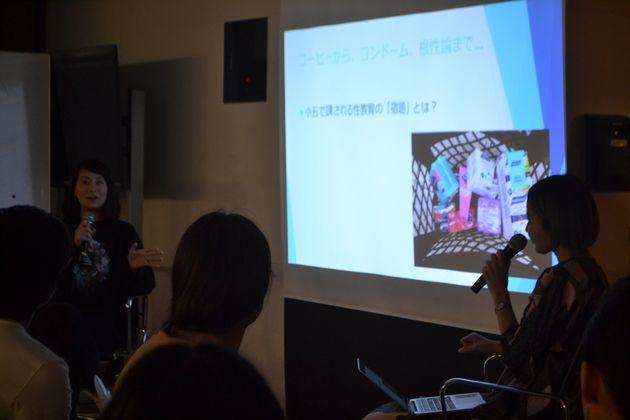フィンランドの小学校の性教育の授業で出た「宿題」がナナメ上過ぎた。