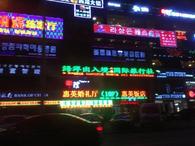 故郷の景色。ハングルと漢字、たまに英語や日本語も並ぶ。