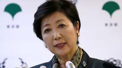 小池知事、関東大震災の朝鮮人犠牲者めぐり持論⇒「虐殺の事実から目を背けるもの」と批判の声