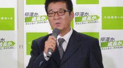 【大阪・堺市長選】維新が2連敗、総選挙に影響も 与野党相乗りの現職が3選果たす