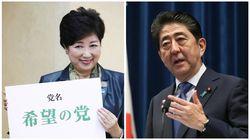 安倍首相「希望は、いい響き」