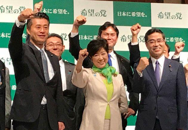 「希望の党」設立会見でガッツポーズをする参加者。前段が左から、細野豪志氏、小池百合子氏、若狭勝氏