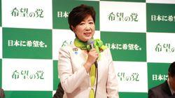 希望の党は「日本の心を守っていく保守」