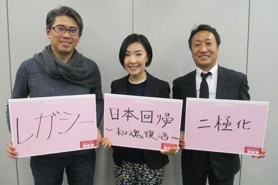 2015年のニッポンはどうなる?!