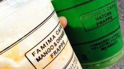 コンビニコーヒーの次はフラペチーノ? 売れ過ぎでファミマ謝罪