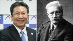 枝野幸男氏「立憲民主党」設立を表明⇒100年前のロシアに同名の政党があった?【UPDATE】