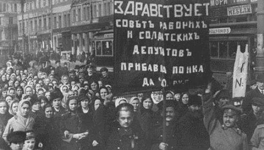 1917年2月の抗議デモ