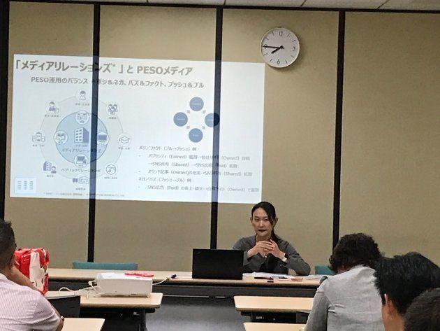 日経「新シニア起業プロジェクト」営業マーケティング勉強会