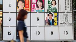 """「やっぱり""""政権選択選挙""""!?」"""
