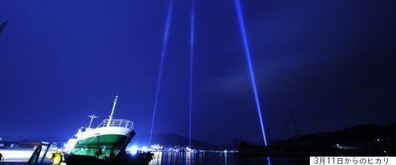 【3.11】東日本大震災を経験したセクシュアル・マイノリティの人々が、「わかりづらい話」を集める理由