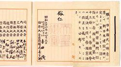 「日本国憲法」を投票前に読んでみよう。憲法改正をめぐる各党の主張も紹介(全文)
