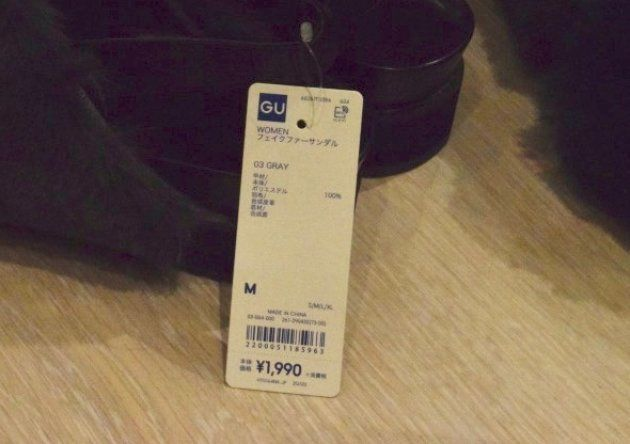 一見すると普通の商品タグ。この中にセンサーが埋め込まれている。