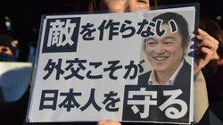 「この国を、守り抜く」に、後藤健二さん、湯川遥菜さん殺害事件を思う。