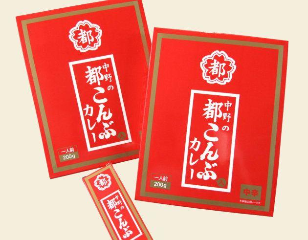 「都こんぶ」をカレーに入れたらどうなる?大阪の会社が商品化