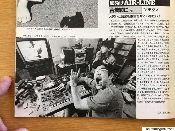 PPAPのピコ太郎、自称53歳の世界進出「頑張ってる段階でまず失敗はない」(インタビュー)