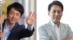 小泉進次郎氏、新聞への軽減税率に異論「テレビも新聞もほとんど流してくれませんよ」