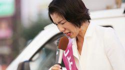 豊田真由子氏がコメント「私の力不足。申し訳ない」