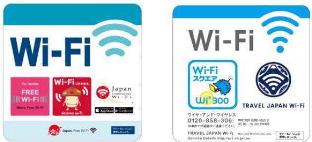 東京メトロ全車両で無料Wi-Fi導入へ 2020年夏までに