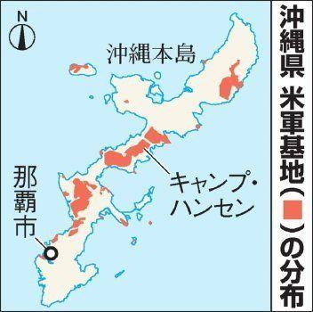 日本版の海兵隊、沖縄に配置へ 米部隊移転後の2020年代前半に