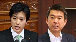 丸山穂高氏が、日本維新の会に離党届 橋下徹氏とTwitterで衝突