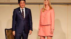 「イバンカ氏基金に57億円、安倍首相が表明」ってホント?
