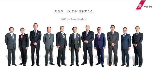ずらりと並ぶ、男性経営者(2015年の立ち上げ時から参加している応援団員)