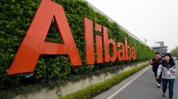 Alibabaが「独身の日」に250億ドル以上の物品販売を行い新記録を達成