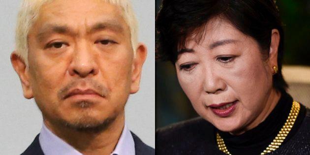 ダウンタウン松本人志「小池さんはずっと女王様でないと」 政治家のイメージについて論じる