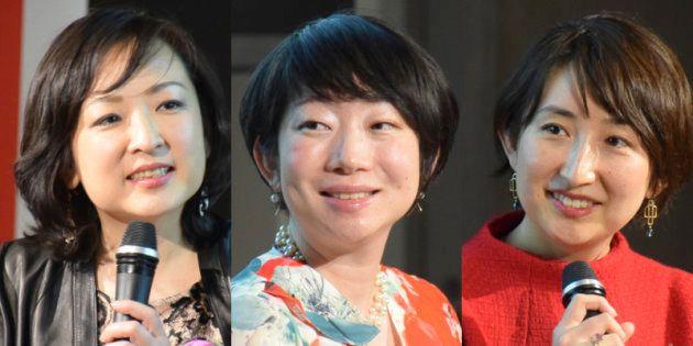 (左)=鮫島 弘子さん、(中央)=田中 美和さん、(右)=白木