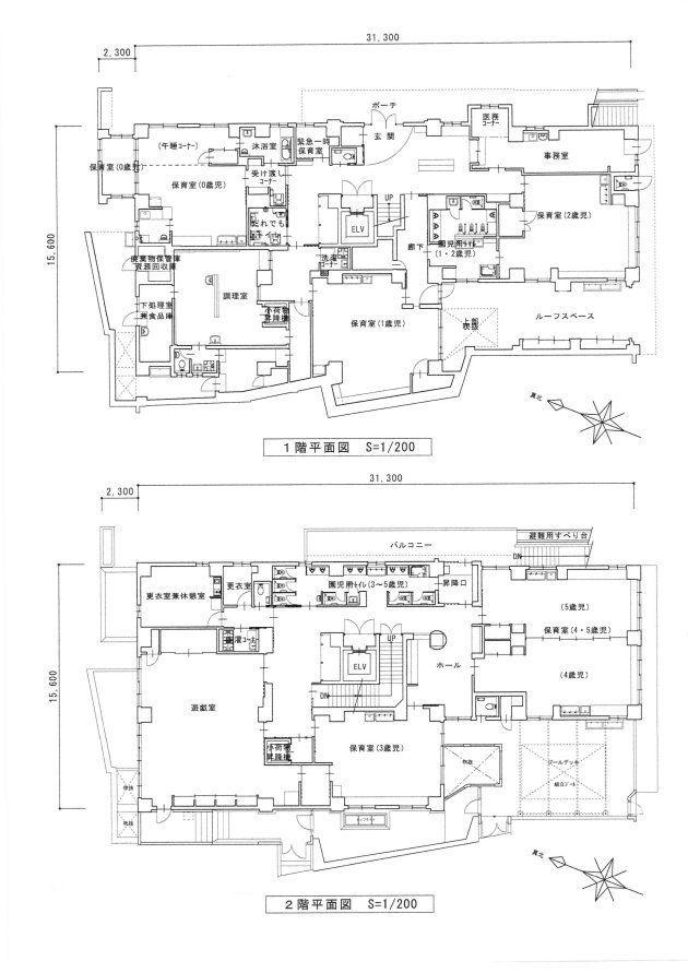 青柳保育園改築の現設計です