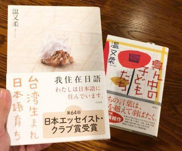 「日本語は日本人だけのもの?」作家・温又柔さんに聞いた