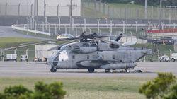 在日米軍が小学校に直接謝罪 米軍ヘリ窓落下事故