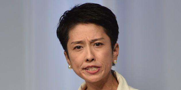 民進党・蓮舫元代表