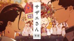 カップヌードル、今度は『サザエさん』を高校生に サザエとマスオの「最後の文化祭」描く