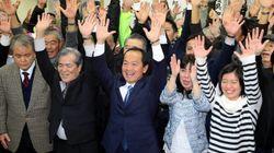 名護市長選、自公系の新顔が当選 現職・稲嶺氏を破る