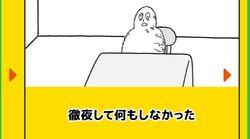 「来世に期待(╹◡╹)」