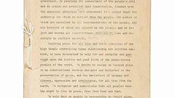 憲法26条(教育を受ける権利)の制定過程を振り返る