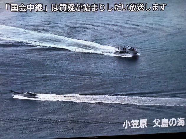 NHK総合のテレビ画面