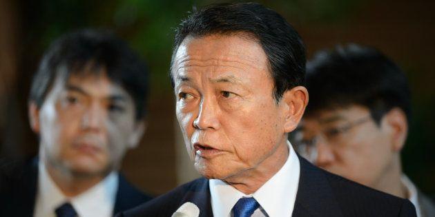2017年8月29日の麻生太郎・財務相