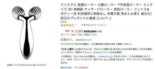 Amazonのサイバーマンデーセール、12月8日18時から開始 オススメを独断で紹介