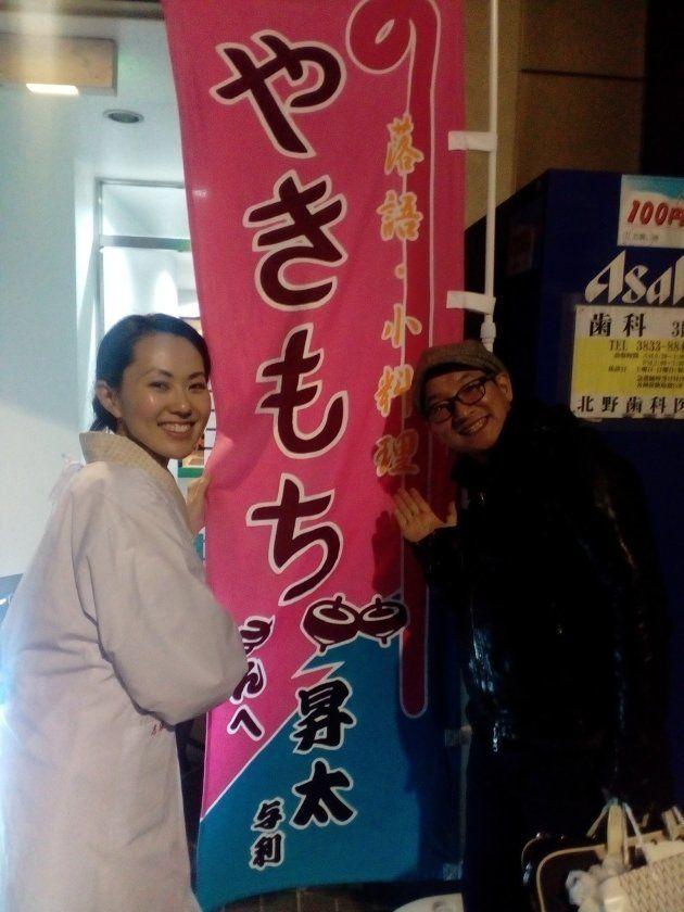 女将の中田志保さん(左)と、のぼりをプレゼントしてくれた春風亭昇太師匠(右)