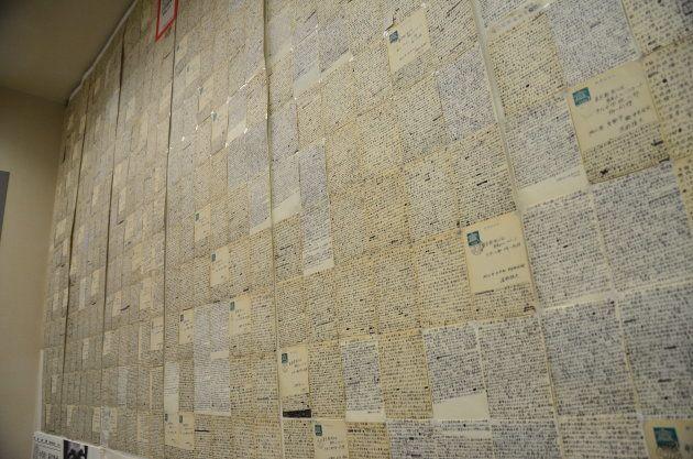 高野さんが書き続けた「わらじ通信」。特別展「夜間中学生」で展示中