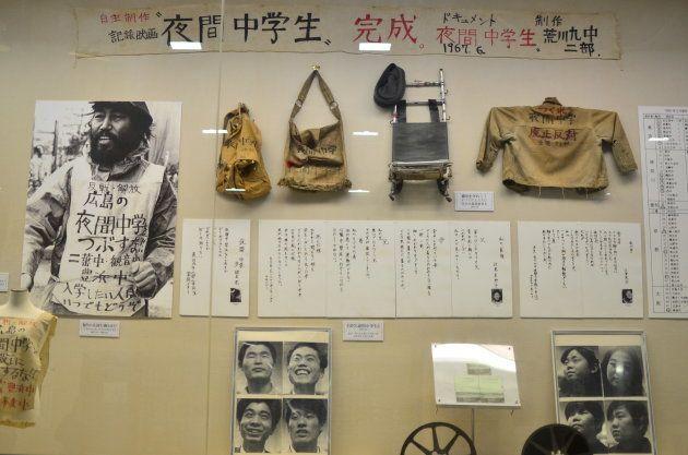 企画展「夜間中学生」では、大阪で夜間中学の開設を訴えた髙野さんが当時身につけていた衣類などが展示されている=大阪市浪速区、リバティおおさか