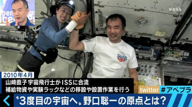 3度目の宇宙へ。野口聡一さんが宇宙空間で体験した「死の世界」と「生きている地球」