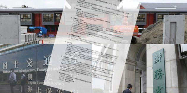 森友「ごみ撤去費用」大幅値引きを提案したのは大阪航空局だった 財務省の新たなメモで判明